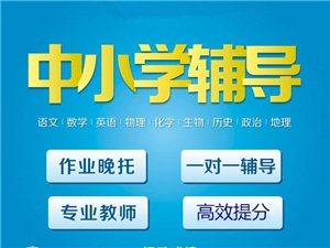 南京六合龍池睿度補習班 專業師資 提高成績