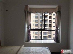 丰华小区2室2厅1卫1500元/月