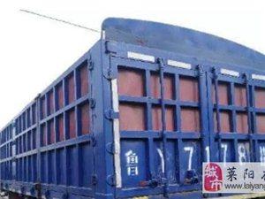 莱阳二手货车~半挂车 高栏