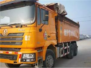 出售15年二手德龙自卸车 5.8米大箱可按揭 国四
