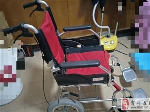 凤凰医疗轮椅转让