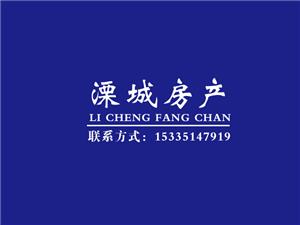 庆丰小区园村120平米3老精装满2年122万元