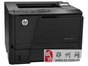 高新區打印機維修,辦公設備維修,打印機加粉