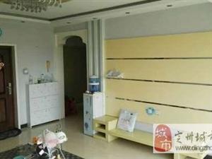 风景城3室2厅1卫5层1500元/月