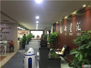 楷林国际精装修办公家具齐全拎包入住650平方