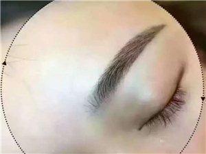 西華專業紋繡眉眼唇培訓
