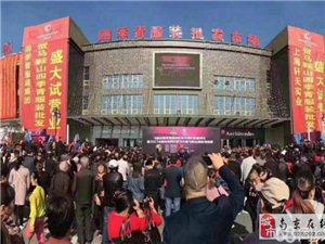 南京周边总价20万的沿街商铺可自营可托管包租