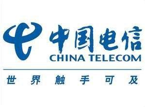 电信诚招加盟代理合作伙伴