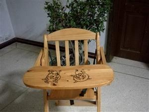 出售儿童餐椅