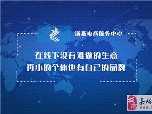 中國將走在移動支付的前沿,在嘉的商戶跟上了嗎?