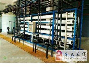 专业销售、安装水处理设备