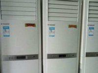 出售出租大小空調我們拆裝保養價格合理收購看貨評估