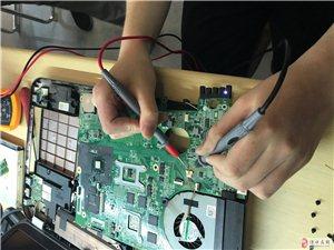 计算机笔记本液晶显示器苹果手机芯片级维修培训