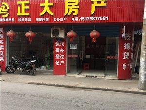 香樟苑毛坯82平方证满两年售43.5万D590