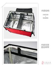 送餐保温箱摩托车后备箱大号箱子