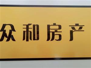 兴泰园2室包改名可贷款