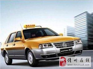 儋州柏春出租车车顶LED广告