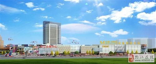 三磊.国汇中心