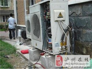 瀘州精修空調,熱水器,燃氣灶,水管,換水龍頭。