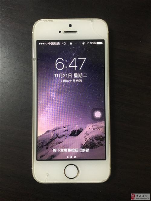 出售自用16G蘋果5S一臺。
