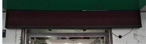LED显示屏出售