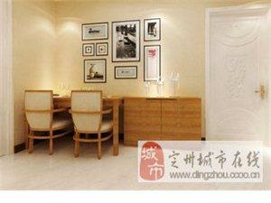 岸芷汀兰3室2厅1卫56万元带仓房