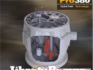 南京污水提升器-供应高端美国利佰特别墅污水提升器