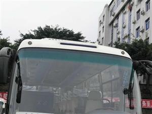 苍溪至阆中班线29座客车转让,价格面议