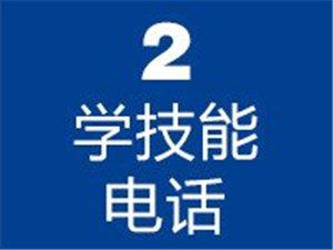 见字如面,写的一手烂字怎么办,来镇江西府教育书法班