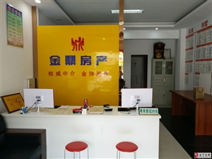 乐平东湖豪景五楼电梯楼23199