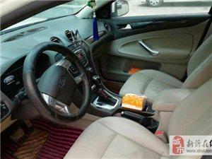 福特蒙迪歐2013款蒙迪歐2.0T自動GT