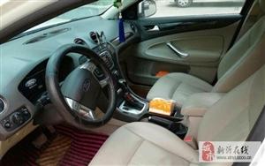 福特蒙迪欧2013款蒙迪欧2.0T自动GT
