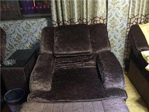 电动足疗沙发