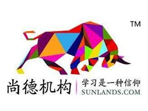 尚德机构中国主页皇冠分校注册会计师课程