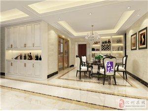 房屋裝修、選擇品象、主材批發、免費設計。