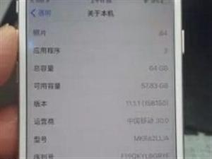 苹果6s,九新64g