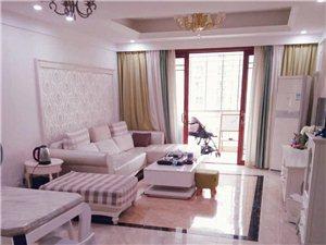 安溪翰林苑3室2厅2卫125万元