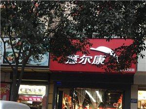 升值潜力无限,县人民路中段临街商铺出售