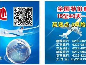 中国航空公司