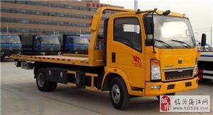 现车供应一拖二平板拖车、重型救援清障车
