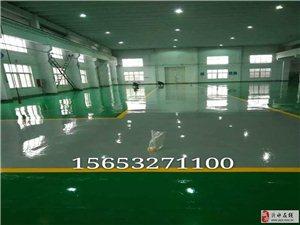 沂水環氧地坪漆 固化劑地坪施工 質量可靠價格優惠