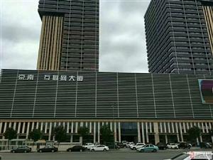 南京互联网大厦出售!五证齐全,40万!