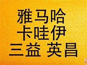 滨州二手钢琴价格