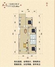 3室1厅1卫30万元