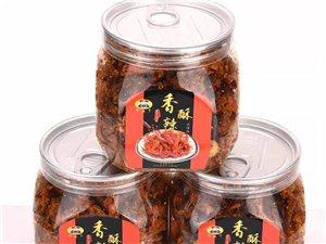 贵州柏妹子老字号食品厂诚招代理、批发商