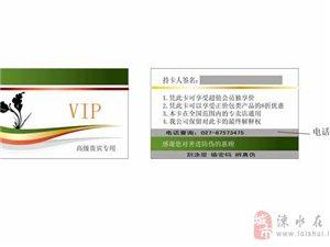 西寧海西美容產品防偽標簽護發素防偽標簽提供商