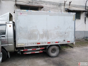 出售二手箱式货车
