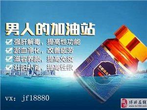 祖蛎-牡蛎蛹虫草片厂家全国直招微商代理,包教包会