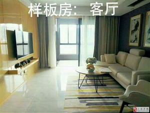 港城花园1室2厅1卫35万元