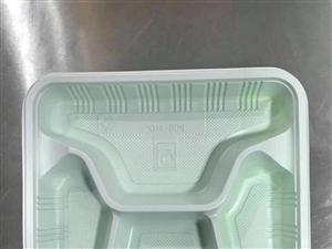 一批一次性快餐盒